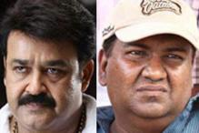 Mohanlal to act in Rajesh Pillai's 'Lucifer'