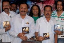 Kannada film 'Navika' audio releases