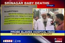 Srinagar baby deaths: 'Hospital lacked sanitation'