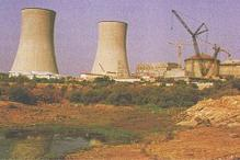 Two exposed to radioactivity at Rawatbhata plant
