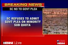 SC refuses to admit Govt's plea on sub-quota