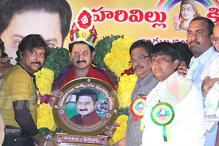 '30 years in industry': Suman honoured in Nellore