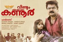 Malayalam Review: 'Veendum Kannur' is average