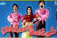 Tamil film 'Ninaithale Inikkum' gets digitilised