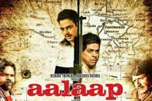 Review: 'Aalaap' is a juvenile propaganda film