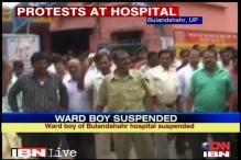 Bulandshahr hospital shocker: Hospital staff stage protest