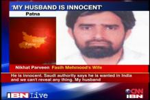 Fasih being implicated under false charges: Wife