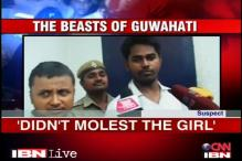 Guwahati molestation: The girl held my collar, says accused
