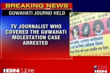 Journalist who shot Guwahati molestation arrested