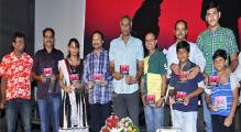Audio launch of 'Idi Mamoolu Prema Katha Kadu'