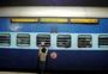 UPSC exams: Railways Protection Force (RPF)