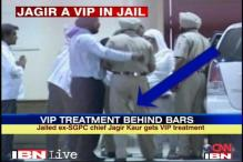 Punjab: IG Prisons caught bowing before Jagir Kaur