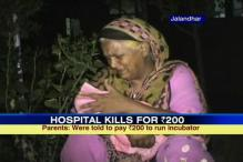Infant left to die over non-payment of Rs 200