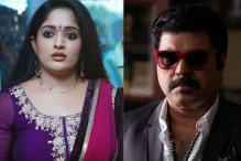Kavya-Mammootty to pair up for 'Malabar'