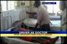 UP: Now, CMO's driver plays doctor in govt hospital