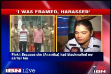 I was arrested without medical test: Pinki Pramanik