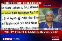 More govt medical colleges should come up: Cardiologist