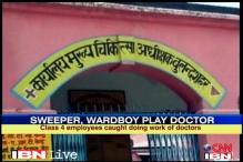 UP hospital CMS shifted, ward boy suspended