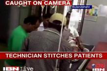 UP hospital ward boys, technicians perform doctor's work