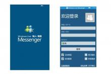 MSN messenger app for Windows Phone announced