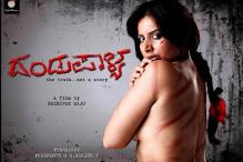 No Sequel for Kannada film 'Dandupalya'