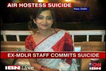 MDLR ex-staffer death: NCW visits victim's family
