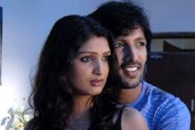 Kannada Review: '12 AM' is scary in parts