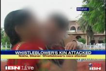 Bikaner: Whistleblower's 4-yr-old niece attacked