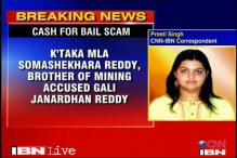 Cash-for-bail scam: Karnataka MLA arrested