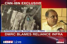 DMRC, Reliance trade charges over airport metro tunnel seepage