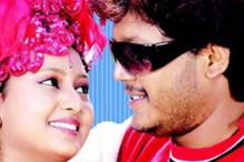 Ganesh and Amoolya pair is back after five years