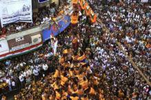Watch: Dahi handi event on Krishna Janmashtami