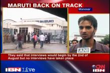 Maruti violence: Recruitments delayed?