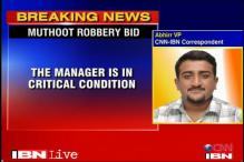 Bangalore: Muthoot Finance office robbed