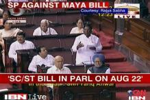 PM calls all-party meet on SC/ST Bill on Aug 21