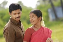 Tamil film 'Poo' to be released in Telugu