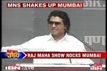 Raj Thackeray defies police, holds march against Aug 11 violence