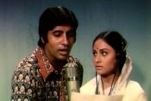 Playlist: 10 songs featured on Amitabh and Jaya
