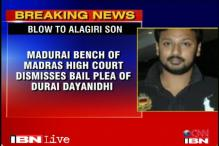 Anticipatory bail plea of MK Alagiri's son rejected