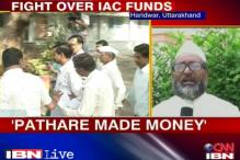 Former IAC member questions Kejriwal over use of funds