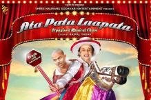 Ata Pata Laapata: Rajpal Yadav's directorial debut
