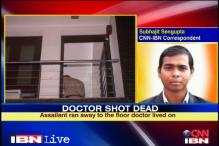 Delhi: Cardiologist shot dead in Ganga Ram hospital