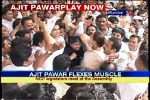 Live: 'NCP wants Maharashtra CM Chavan replaced'