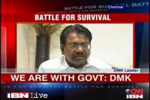 No question of withdrawing support to UPA: DMK