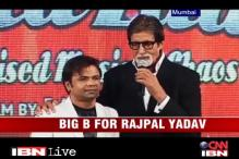 Bolly Buzz: Amitabh Bachchan at 'Ata Pata Laapata' music launch
