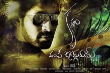 'KVJ's' audio to be released on Oct 3
