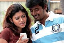Telugu film 'Marina' deals with sensitive issues