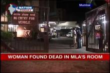 Mumbai: Woman found dead in NCP MLA's room