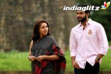 Video: Trailer of Malayalam film 'Molly Aunty Rocks'