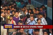 Bandh in six Northeast states today
